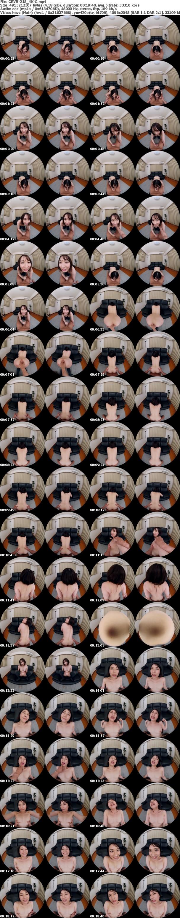 (VR) (4K) CRVR-218【4K匠】成海美雨 この色白美女とこれからSEXします。鏡に映るフェラ中のお尻は必見!後輩ちゃんに中出し三回!