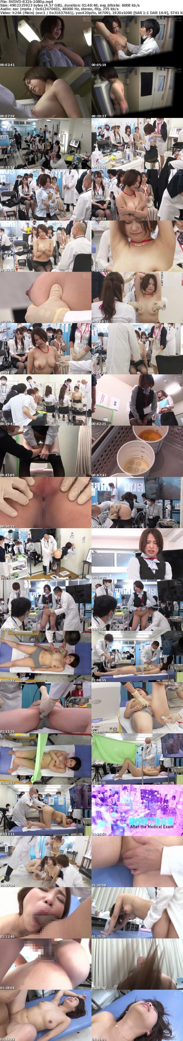 (Full HD) SVDVD-832 羞恥 ある日突然男女社員混合 強●OL健康診断2020 スペシャル 2枚組