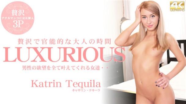 金8天国 3336 金8天国 3336 金髪天國 男性の欲望を全て叶えてくれる女達・・LUXURIOUS Katrin Tequila / キャサリン