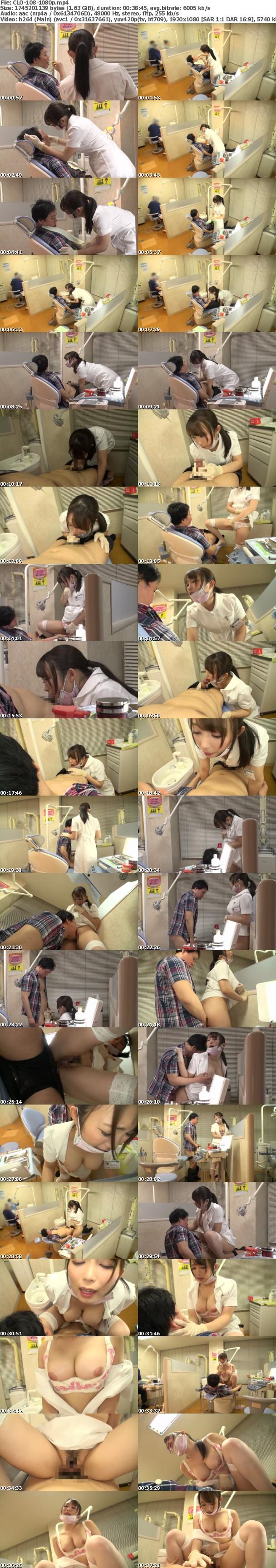 (Full HD) CLO-108 やたらと目があう歯医者さん 桐谷なお