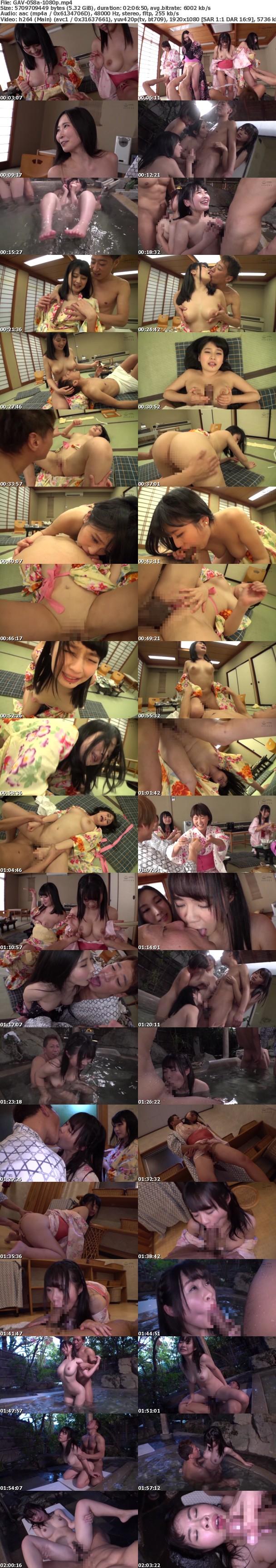 (Full HD) GAV-058 巨乳美人温泉濃厚SEX
