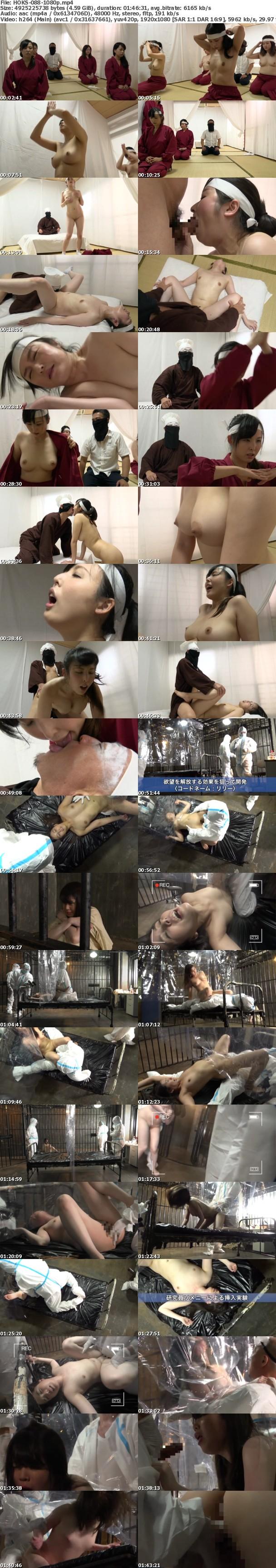 (Full HD) HOKS-088 ショッキング映像 危(アブ)ないAV
