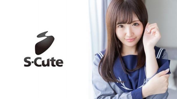 (HD) SCUTE-1076 ゆい(20) S-Cute 入れてる時間が長い方が好きな制服娘に顔射SEX