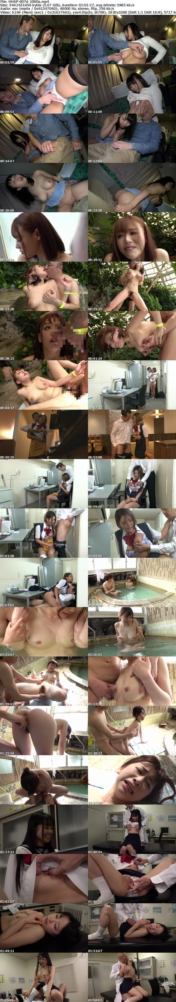 (Full HD) HHAP-007 BEST痴●~乳首をこねくり回された20人の敏感娘~