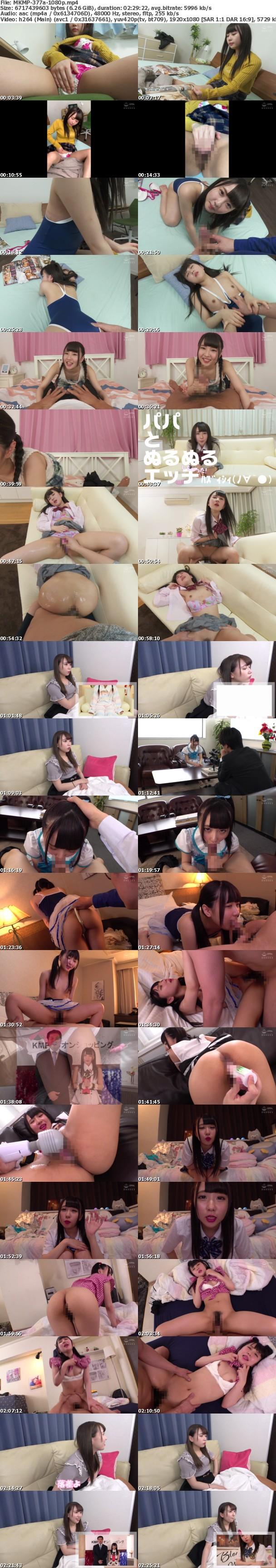 (Full HD) MKMP-377 夢見照うた Dream History [Legend]