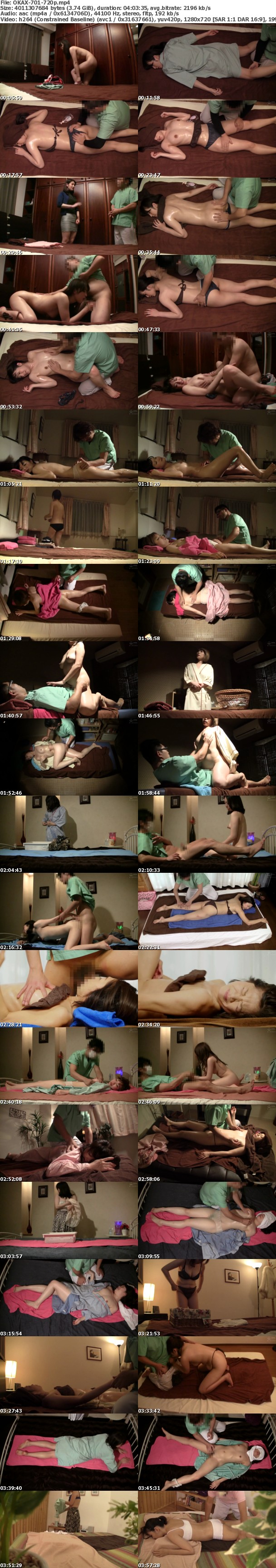 (HD) OKAX-701 奥様たちが悶え濡れる!悪徳施術師の卑猥すぎる熟女性感マッサージ240分