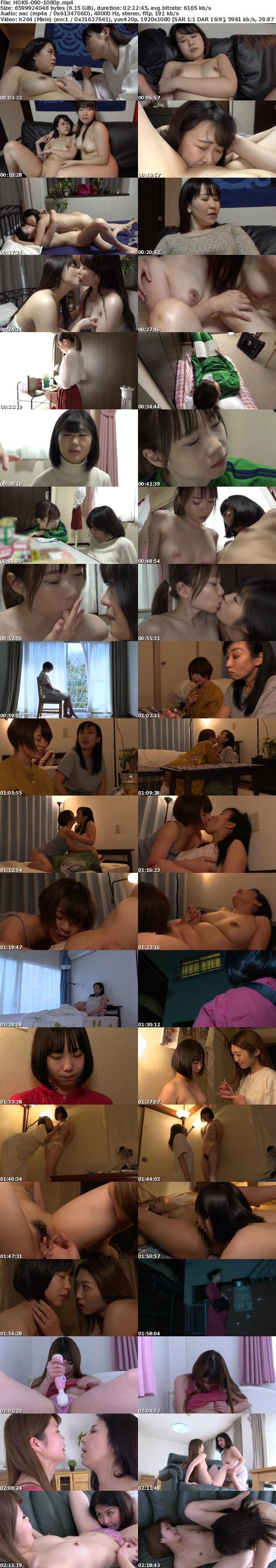 (Full HD) HOKS-090 レズ密着 ネコとタチ 11人のワイセツ接吻