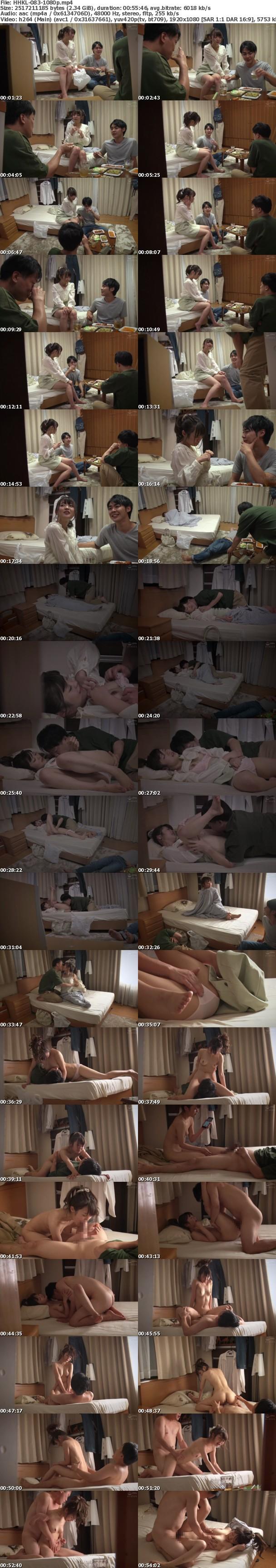 (Full HD) HHKL-083 宅飲み後の雑魚寝状態の部屋で気になるあの子に夜●いを仕掛けた。 天沢ゆきね