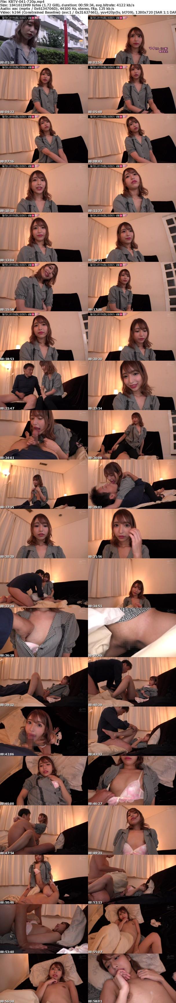 (HD) KBTV-041 極度の恥ずかしがりやの女子。だけど一度おとしちゃえばセックスまで一直線?説