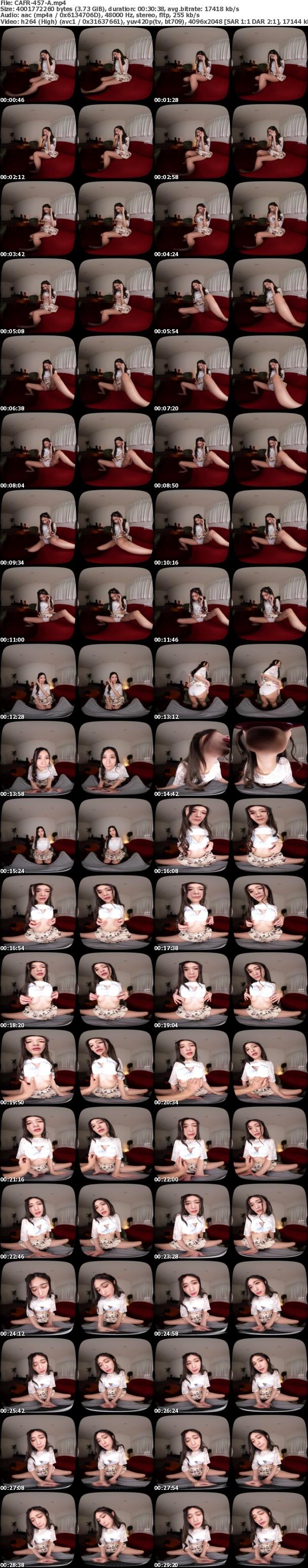 (VR) CAFR-457 悩殺変態倶楽部~歪んだ性癖の変態女子大生がマ●コもア●ルもおっぴろげて昇天遊戯~中条鈴華
