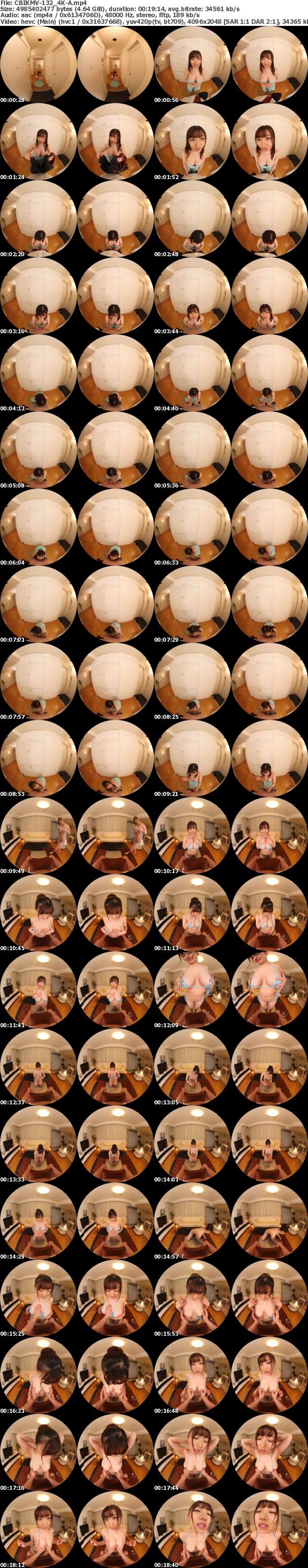 (VR) (4K) CBIKMV-132 兄に心底恋焦がれる妹が自宅ソープランドOPEN!! 成長しすぎたもっちもちおっぱいで快楽エスコート 小梅えな