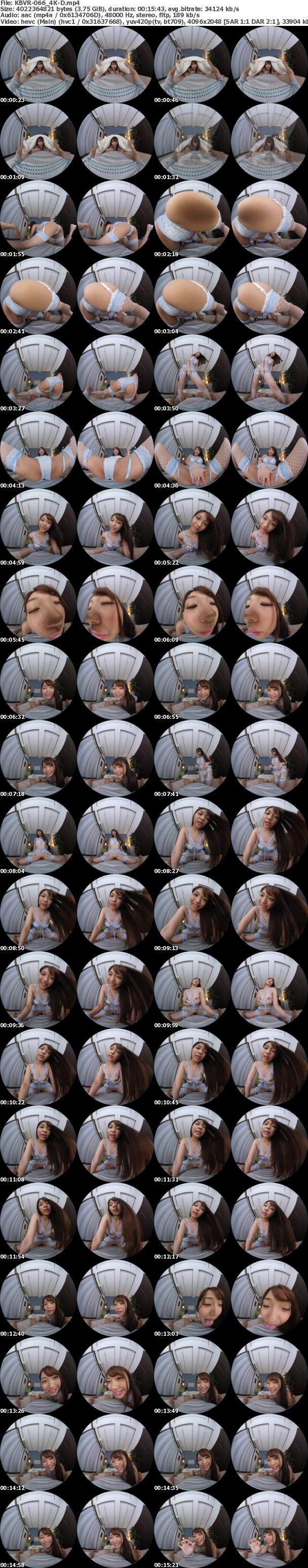 (VR) (4K) KBVR-066 天井特化アングルVR ~LOVE LOVE同棲3年目性活~ 木下ひまり