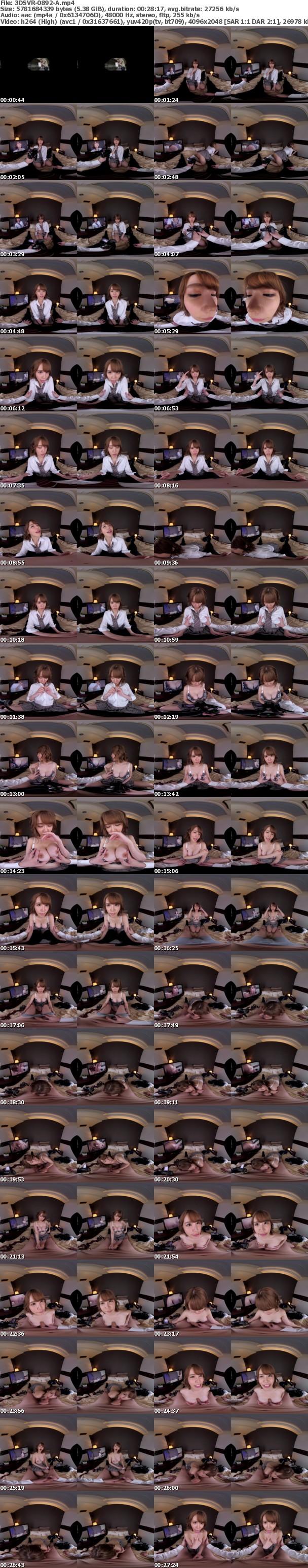 (VR) 3DSVR-0892 生意気だけど思いの外じゅぽじゅぽフェラが奉仕型◆大阪府立○○商業 つきの
