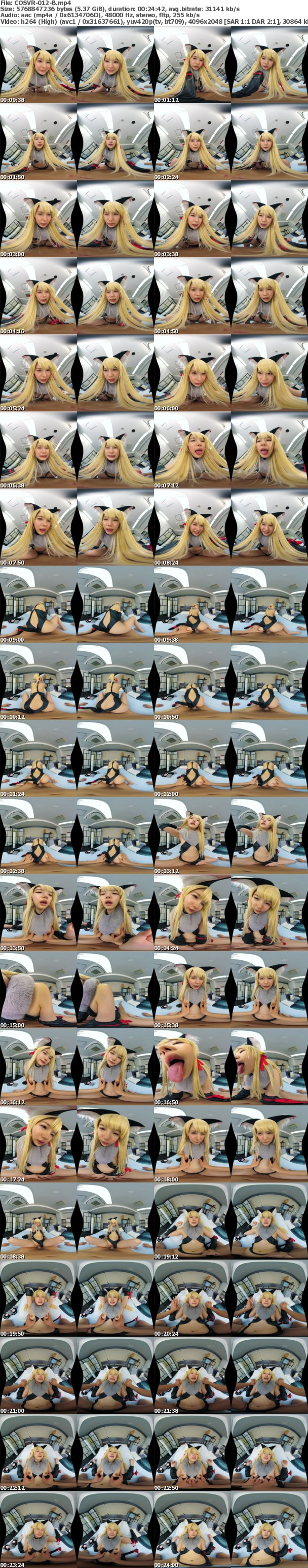 (VR) COSVR-012 僕の彼女は美少女レイヤー!自宅個撮でいちゃラブコスパコ中出しH! 松本いちか