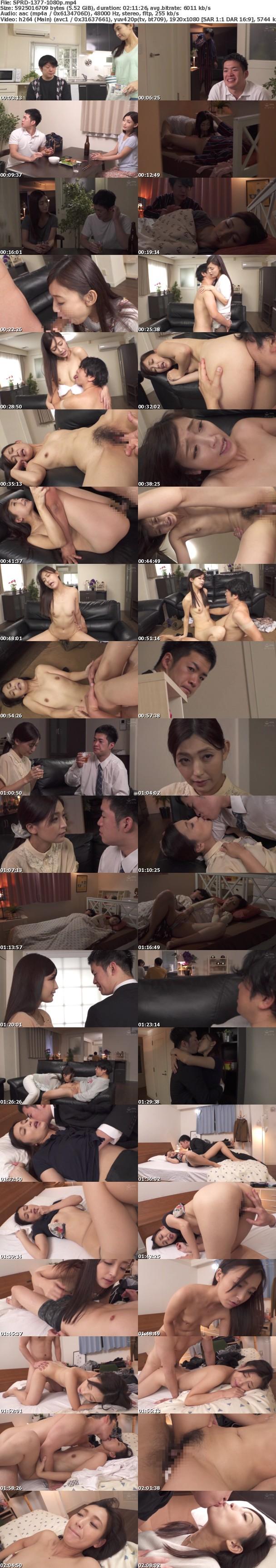 (Full HD) SPRD-1377 兄の妻 心と身体が求めた愛 並木塔子