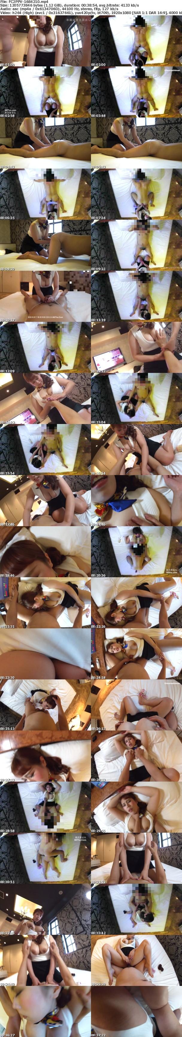FC2-PPV 1684210 爆乳メンエス嬢をメガネ型カメラでハメ倒す