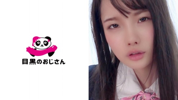 (HD) MOJ-009 いちか