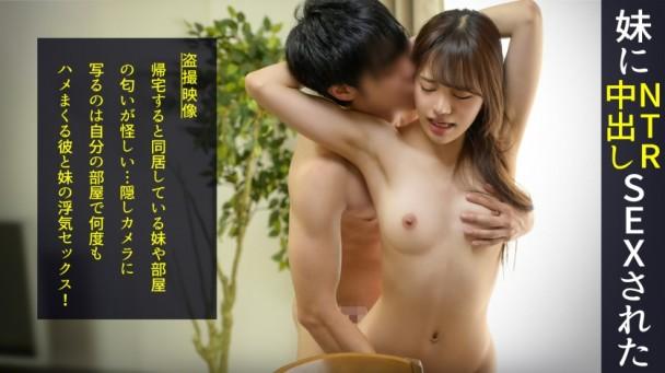 (HD) SIMM-608 ほのかちゃん