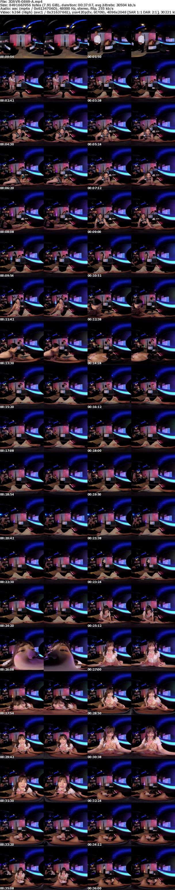 (VR) 3DSVR-0869 3回転目で大当たり!ピンサロ花びら回転プレイ中ず~っと気になってた、めっちゃ可愛い隣のあの子と店員さんにバレないようにこっそり中出しセックス! 奏音かのん