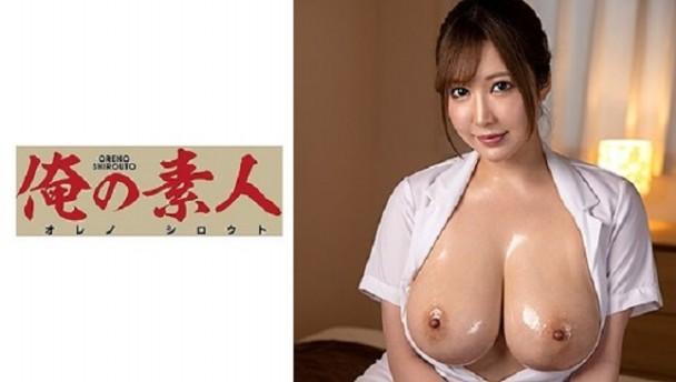 (Full HD) ORE-754 ミイナ
