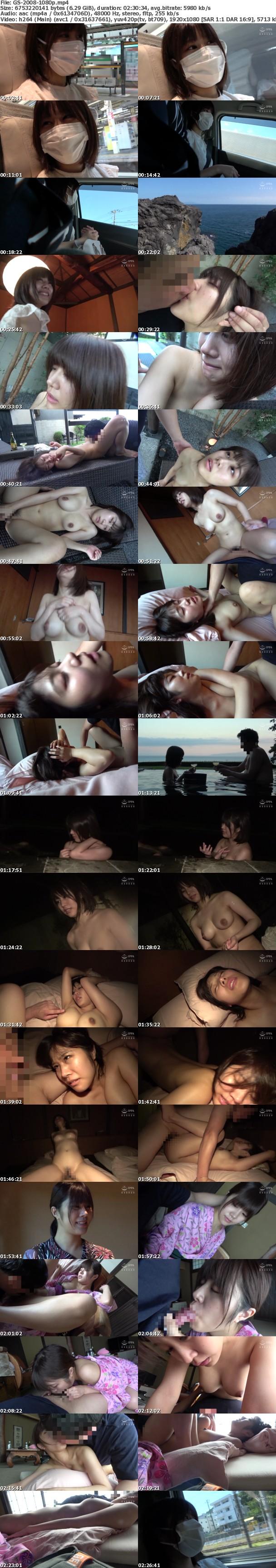 (Full HD) GS-2008 人妻湯恋旅行137