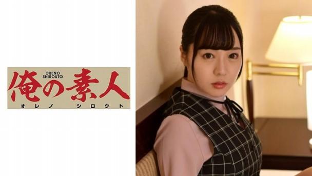 (HD) ORETD-854 高瀬さん
