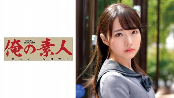 (HD) ORETD-857 Hikaru