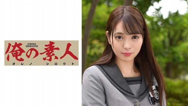 (HD) ORETD-859 Minami 2