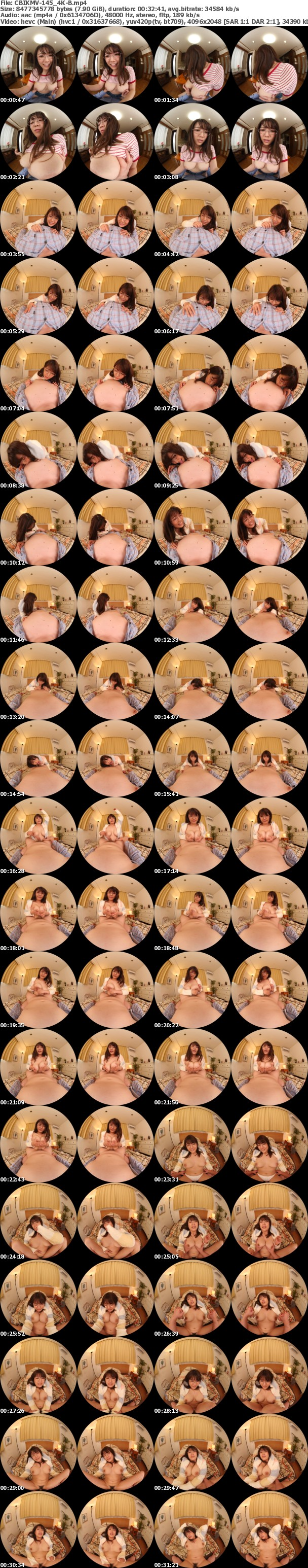 (VR) (4K) CBIKMV-145 昔からおっぱいデカ過ぎオレの嫁ちゃん 毎日が孕ませ生性交 夢の中出し新婚生活 佐知子
