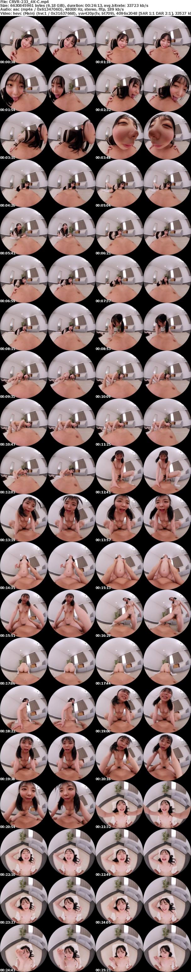 (VR) (4K) CRVR-233 百瀬あすか 教え子はビッチだった…この制服女子とこれからSEXします!!「先生…今日、お母さんいないんだよ」家庭教師先でまさかの一言!!理性も吹き飛ぶエロシチュエーション大満喫VR!!