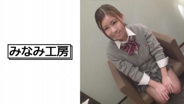 (HD) JCHA-038 ミツキ