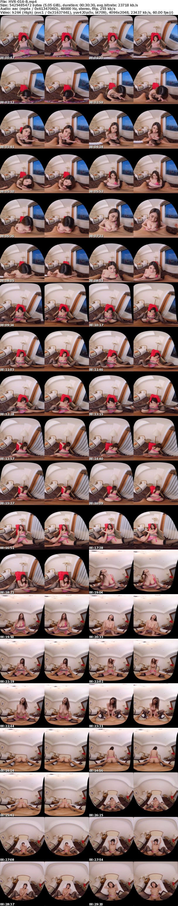 (VR) HVR-016 【野外露出×個撮ハメ撮り】【神柔乳Iカップ】大迫力ロケット乳が超爆揺!愛液グッショグショ激濡れパティシエに濃厚精子をたっぷり中出し!!