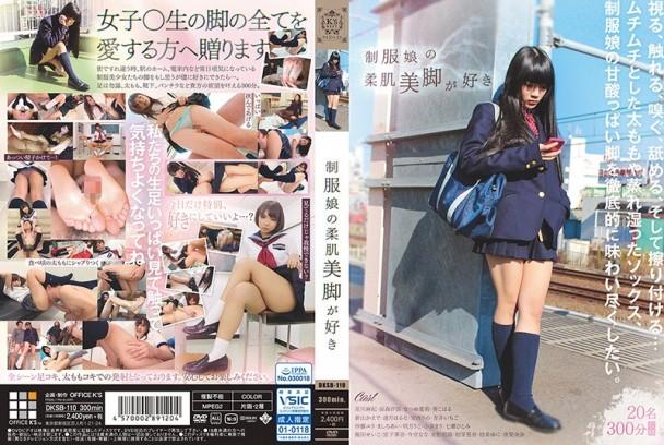 (Full HD) DKSB-110 制服娘の柔肌美脚が好き