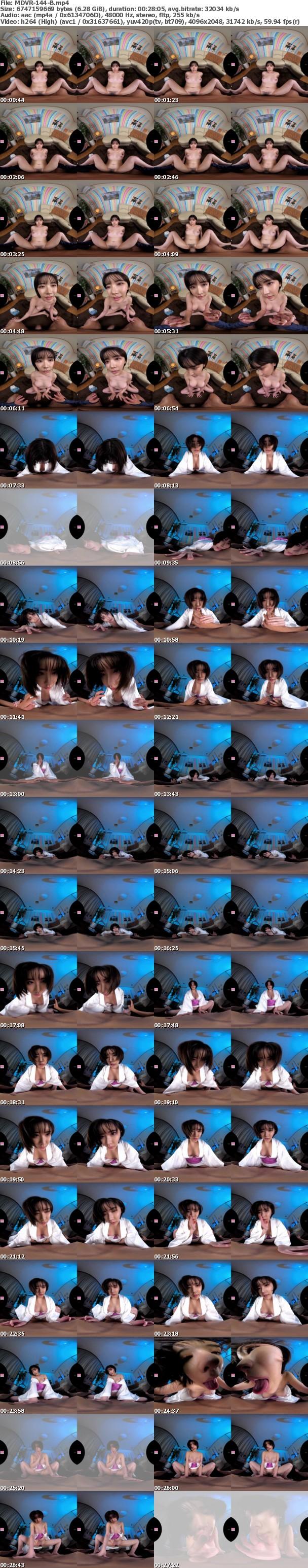 (VR) MDVR-144 【閲覧注意】ほぼノーカット昔話VR 雪女 深田えいみ完全憑依 バーチャルホラーSEX体験