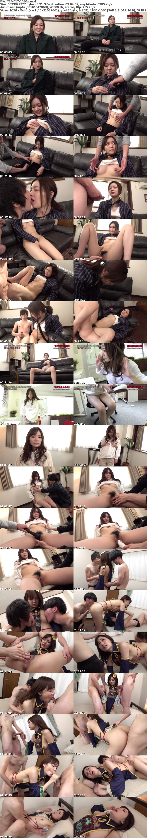 (Full HD) TSF-017 朝起きたら女になってた会社員男性(24)を徹底取材 マッチングアプリを常用する女好きクンをメス堕ちさせて、おま●こセックス大好きにさせる 水田賢治