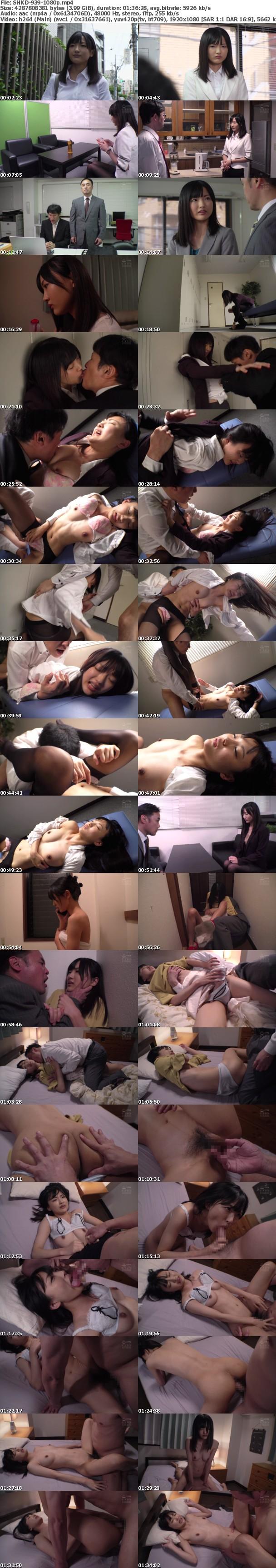(Full HD) SHKD-939 人妻OLの無慈悲な再就職 乙葉カレン