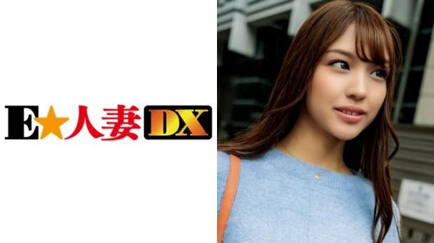 (HD) EWDX-354 ひろみ