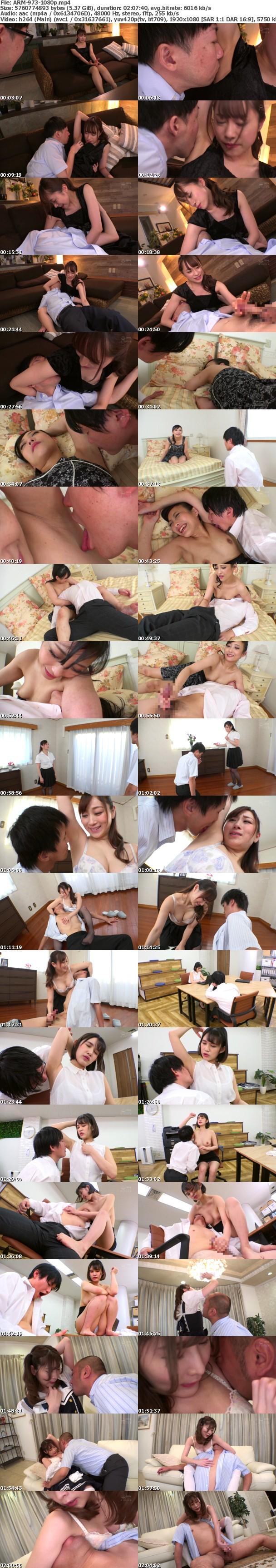 (Full HD) ARM-973 腋が好きな男子、お姉さまのフェイスロック&手コキで昇天する