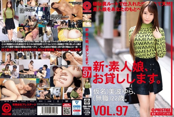 (Full HD) CHN-200 新・素人娘、お貸しします。 97 仮名)美波ゆら(無職)22歳。