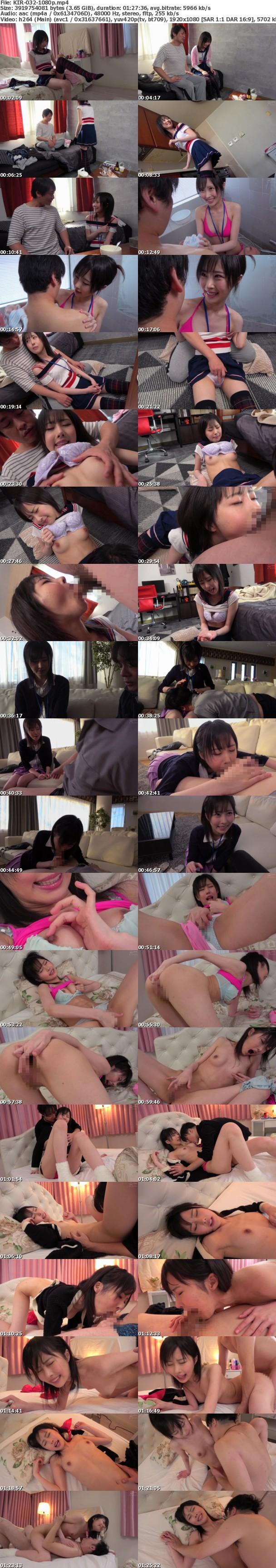 (Full HD) KIR-032 レンタル妹 はじめました「ご自宅出張可、ボディタッチはNGですよ」山口葉瑠
