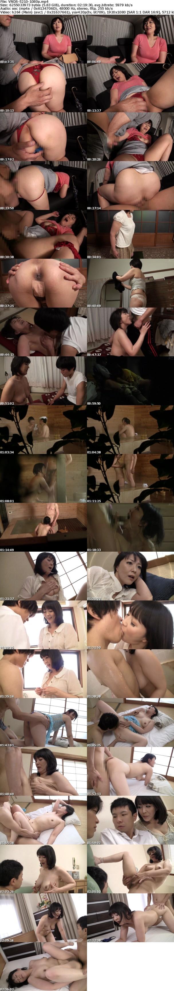(Full HD) VNDS-5210 極上熟女 円城ひとみ 悩殺熟ボディ