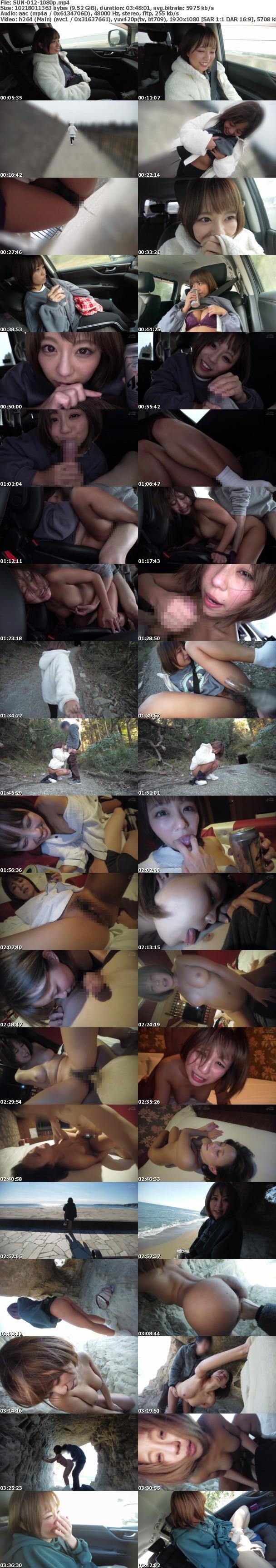 (Full HD) SUN-012 飲酒露出 お酒と精子を飲めば飲むほどヤリマンになる元気娘 暴走ナマ中出し