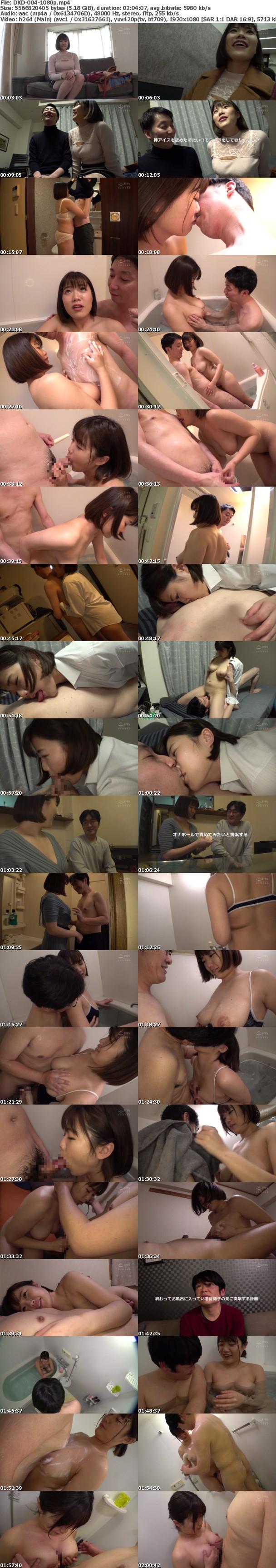 (Full HD) DKD-004 君ん家のお風呂で混浴しよ◆ 佐知子