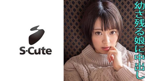 (HD) SCUTE-1107 すず