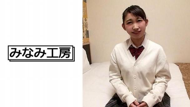 (HD) JCHA-032 えみ
