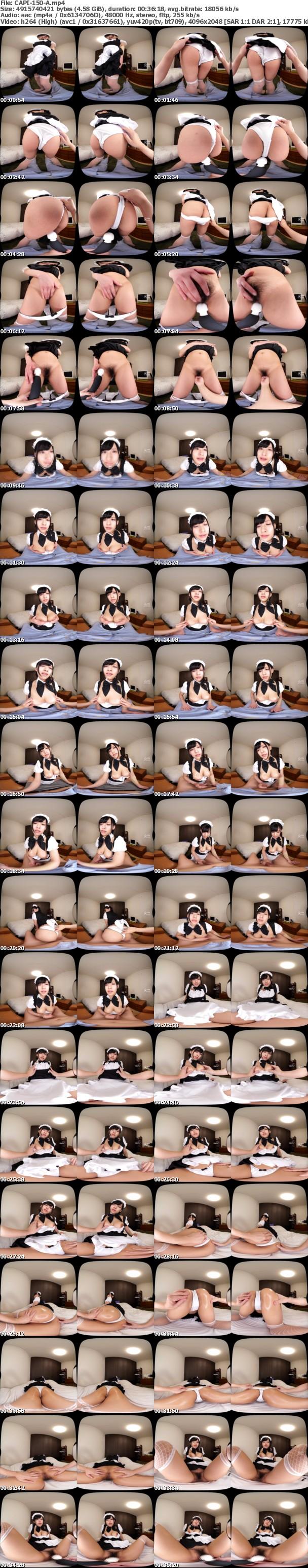 (VR) CAPI-150 初VR 新人メイドのむちむちの女体に欲情して家で一日中堪能!夏目藍果