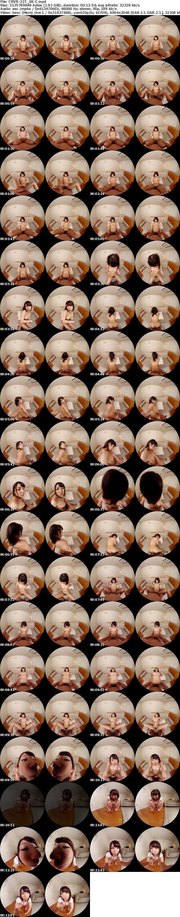 (VR) (4K) CRVR-227 柊るい うたた寝カノジョにこっそりいたずら…「目が覚めた時…目の前に好きな人がいるっていいね」小柄で巨乳なムチムチ彼女といちゃいちゃ中出しエッチ!