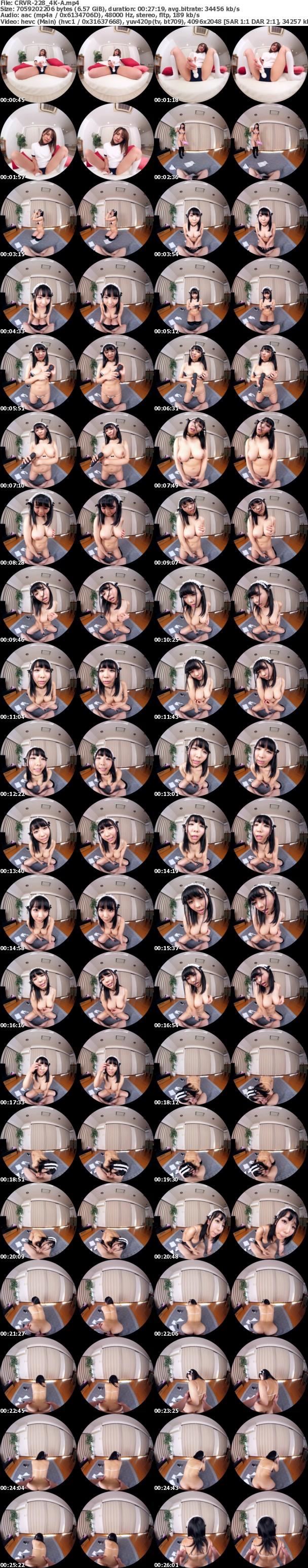 (VR) (4K) CRVR-228【4K匠】稲場るか 巨乳見せつけ&顔ガン見オナニーに感激&谷間見せつけプレイに大満足!