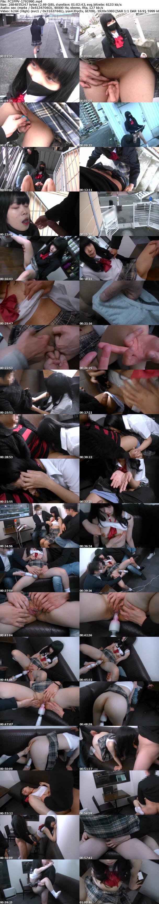FC2-PPV 1792990 少女は地元出身校の前で露出をさせられファン参加公開乱交調教に放り込まれる。全ての穴を蹂躙され子宮奥に精子をぶちまくられる最悪の1日