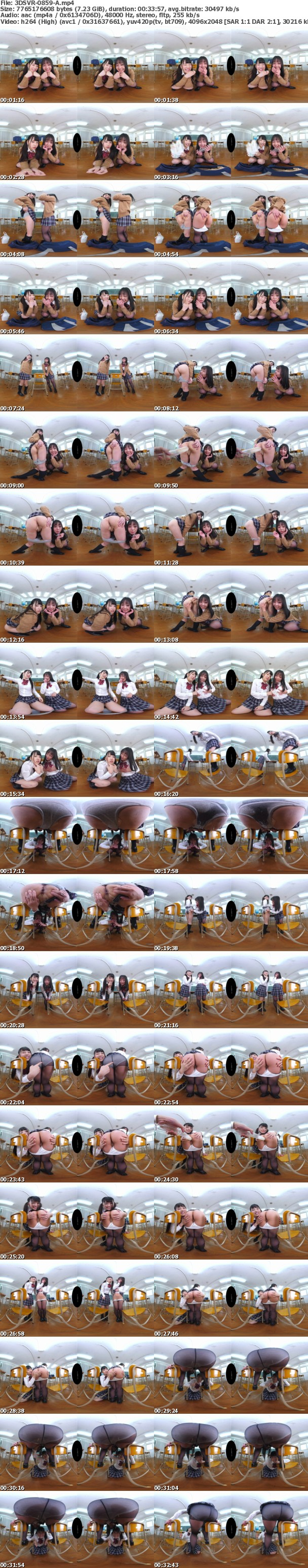 (VR) 3DSVR-0859 放課後の教室で女子生徒のアナルから噴射する牛乳が顔面にブッかかりまくる! 牛乳浣腸ぶっかけVR